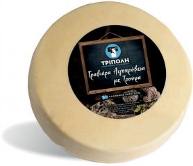 Graviera Cheese made of Sheep & Goat Milk with truffle whole wheel